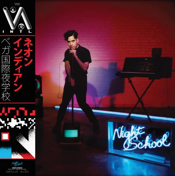 Favorite 2015 Album Art Covers Thread Indieheads