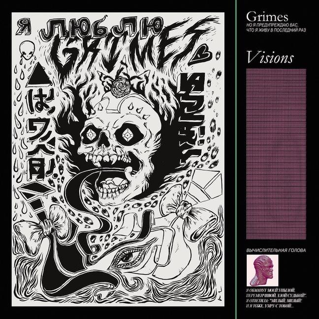 New Release: Grimes: <em>Visions</em>